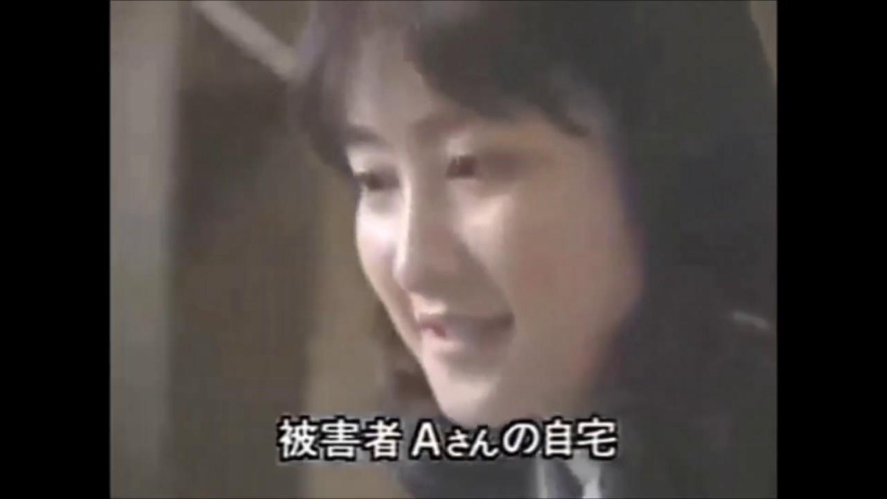 希少 ビデオ 映画 女子高生 コンクリート殺人事件(削除される前に)2020y | 映画とドラマのムービーコレクター(動画キュレーションサイト)